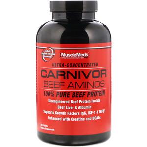 Аминокислоты из говядины и говяжей печени (300 таб, 1100 мг)