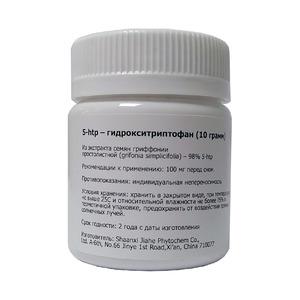 5-htp гидрокситриптофан (10 грамм)