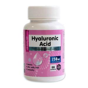 Гиалуроновая кислота (60 капс, 150 мг)