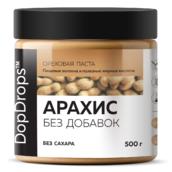 Арахисовая паста (500 г, без добавок)