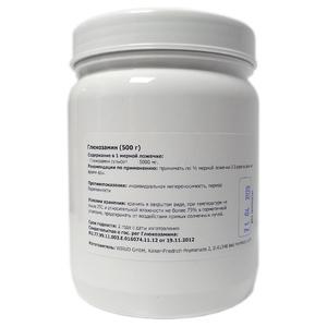 Глюкозамин (500 г)