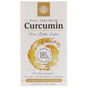 Куркумин 185х (30 капс, 48 мг)