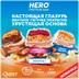 Quest Hero (белок 16 г, углеводы 4 г, жир 9 г, масса 60 г)