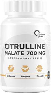 Цитруллин малат 1:1 (120 капс, 700 мг)