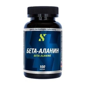 Бета-Аланин (100 капс, 500 мг)