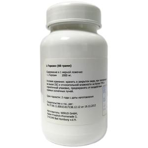 L-тирозин (60 г)